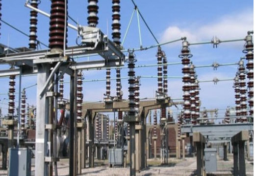 Image result for Eko Electricity Distribution
